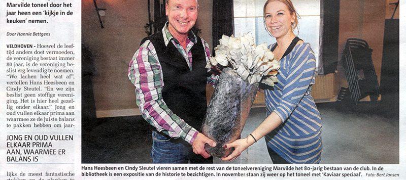 Hans Heesbeen, Cindy Steutel - Marvilde Toneel Veldhoven